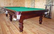 Продам новый бильярдный стол 12 футов
